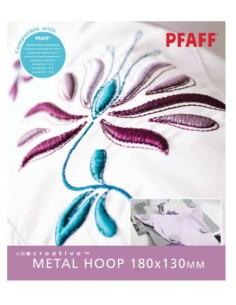 Metal Hoop 180x130 Sewing Machines Pfaff Creative